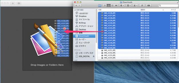 mac-app-image-tools-rename-04