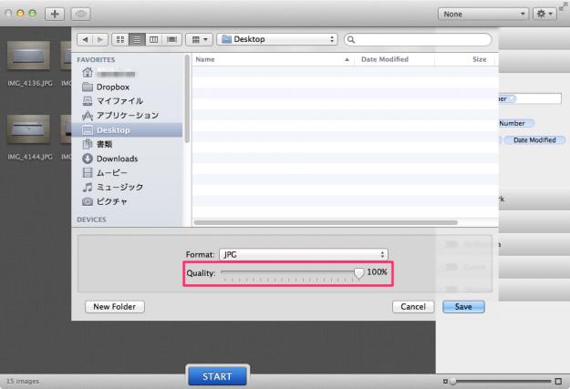 mac-app-image-tools-rename-15