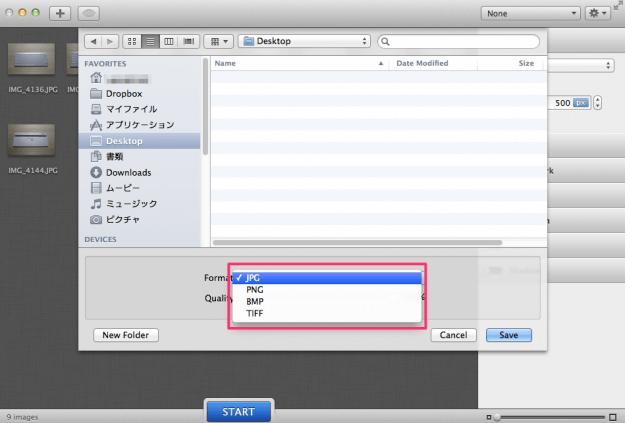 mac-app-image-tools-resize-12