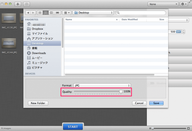 mac-app-image-tools-resize-13