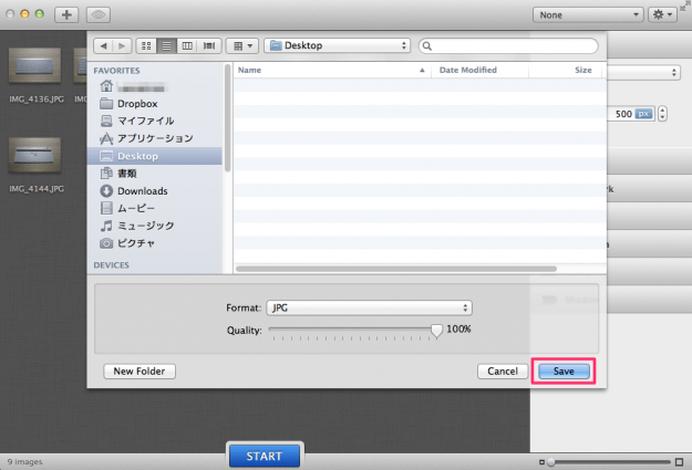 mac-app-image-tools-resize-14