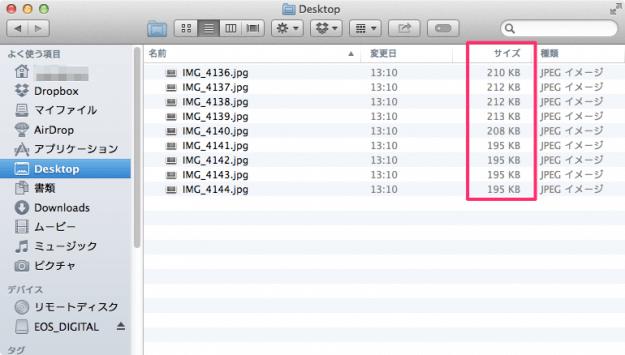 mac-app-image-tools-resize-16