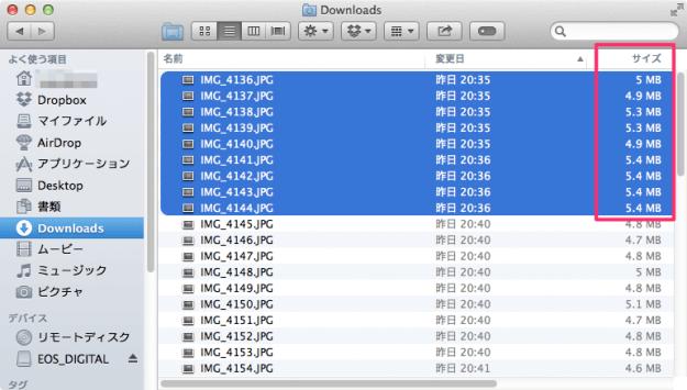 mac-app-image-tools-resize-3