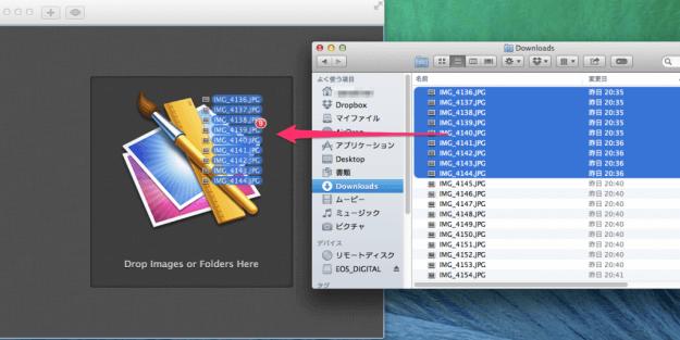 mac-app-image-tools-resize-4