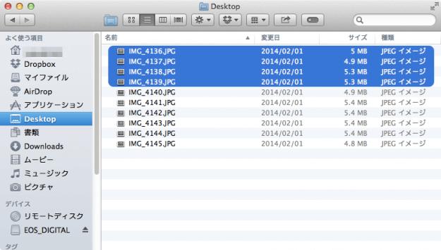 mac-app-image-tools-stroke-03