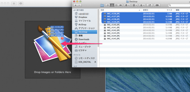 mac-app-image-tools-stroke-04