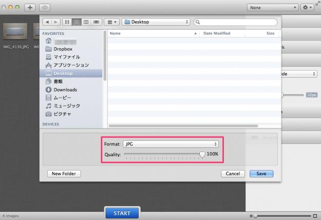mac-app-image-tools-stroke-11