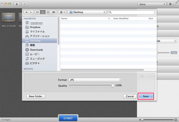 mac-app-image-tools-stroke-12
