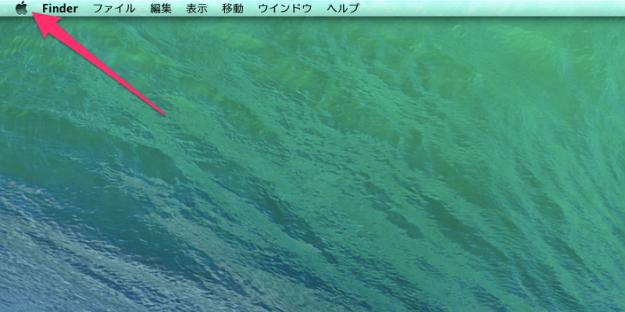 mac-auto-login-01