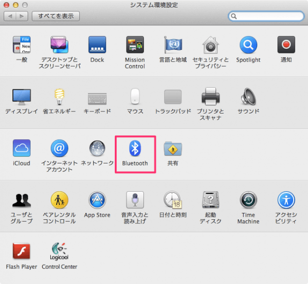mac-bluetooth-device-off-03