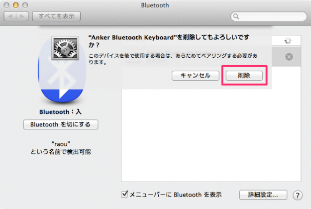 mac-bluetooth-device-off-06