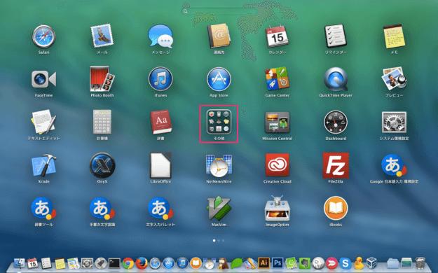 mac-bootcamp-windows-install-02