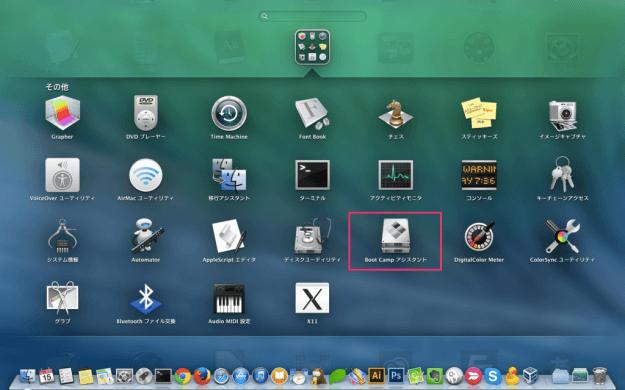 mac-bootcamp-windows-install-03