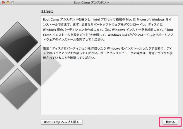 mac-bootcamp-windows-install-04