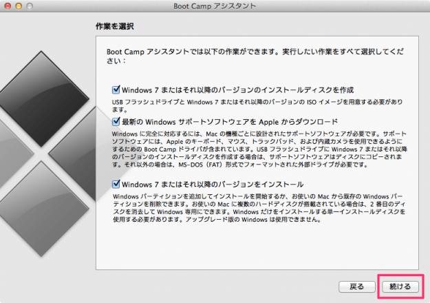 mac-bootcamp-windows-install-05