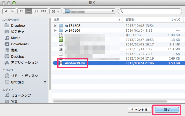 mac-bootcamp-windows-install-07