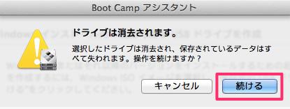 mac-bootcamp-windows-install-09
