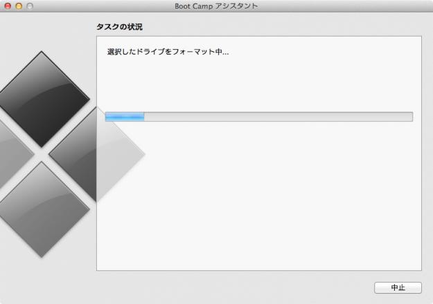 mac-bootcamp-windows-install-10