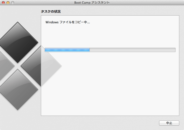 mac-bootcamp-windows-install-11