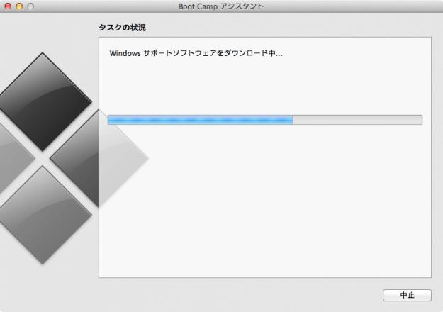 mac-bootcamp-windows-install-12