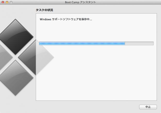 mac-bootcamp-windows-install-13