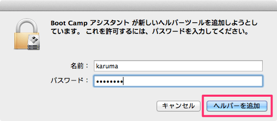 mac-bootcamp-windows-install-14
