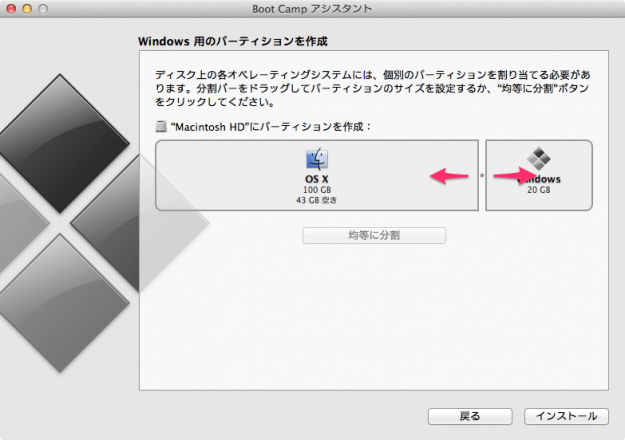 mac-bootcamp-windows-install-15