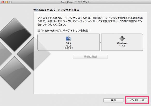mac-bootcamp-windows-install-16