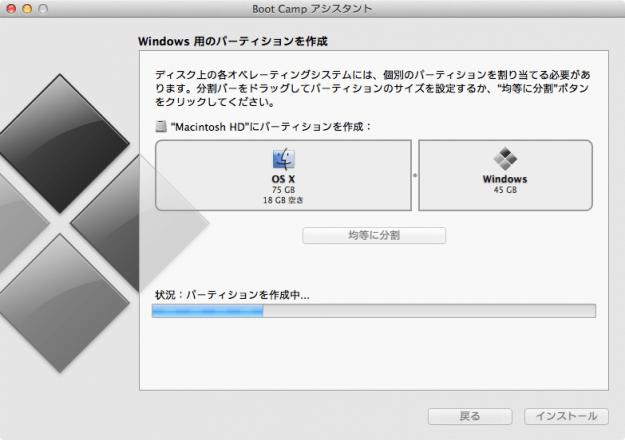 mac-bootcamp-windows-install-17
