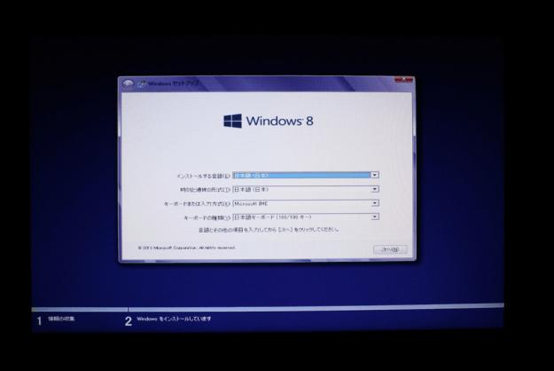 mac-bootcamp-windows-install-18