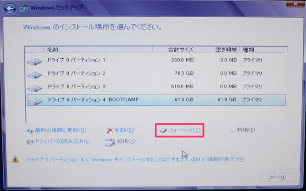 mac-bootcamp-windows-install-20