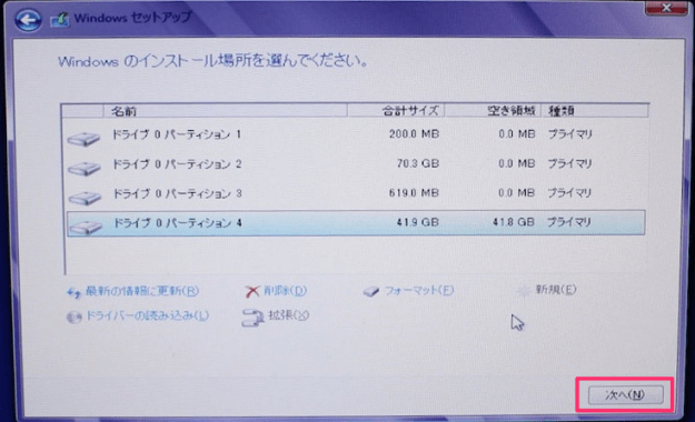 mac-bootcamp-windows-install-22