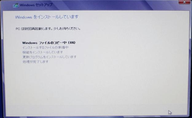 mac-bootcamp-windows-install-23