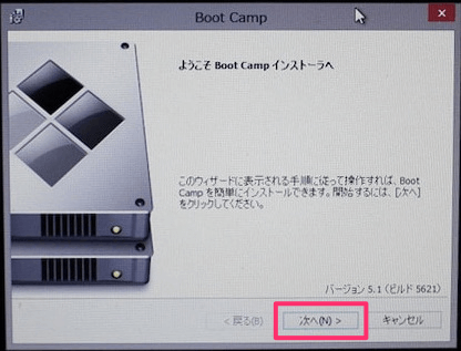 mac-bootcamp-windows-install-24