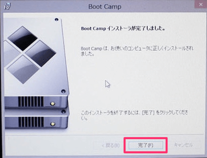 mac-bootcamp-windows-install-27