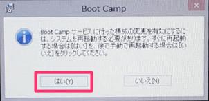 mac-bootcamp-windows-install-28