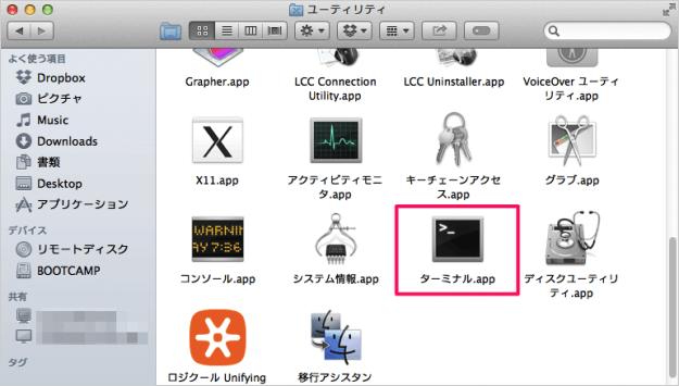 mac-computer-name-01