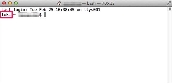 mac-computer-name-10
