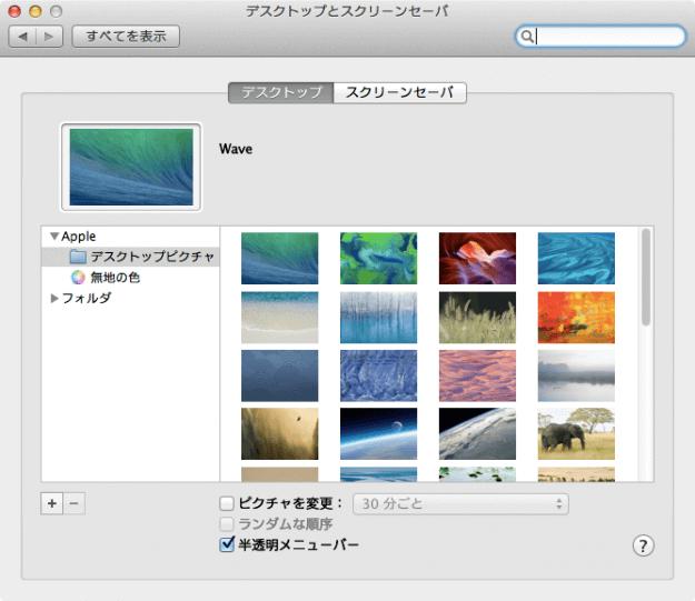 mac-desktop-background-05