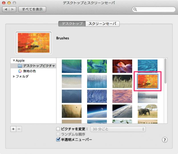 mac-desktop-background-06