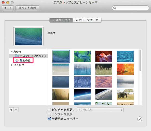 mac-desktop-background-08