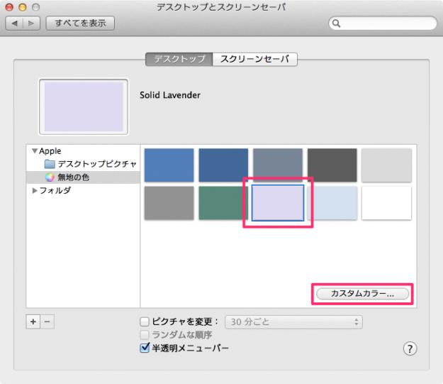 mac-desktop-background-09
