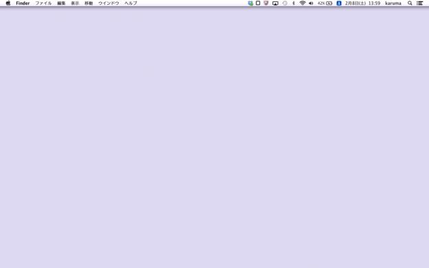 mac-desktop-background-10