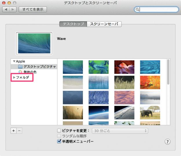 mac-desktop-background-11