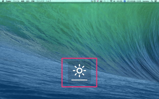 mac-display-brightness-02