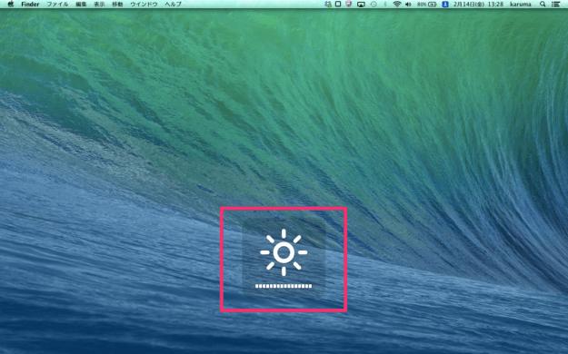 mac-display-brightness-02