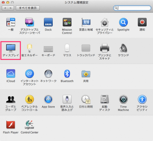 mac-display-brightness-05