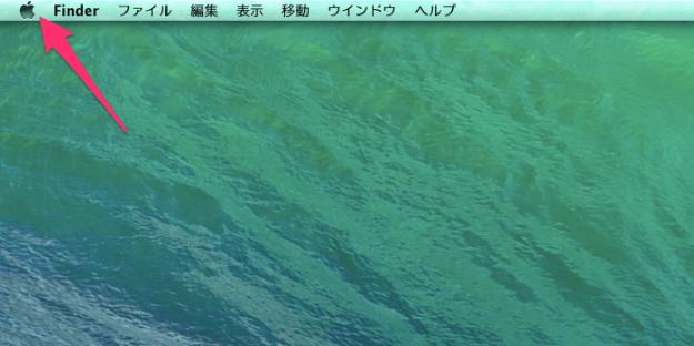 mac-display-brightness-auto-adjust-01