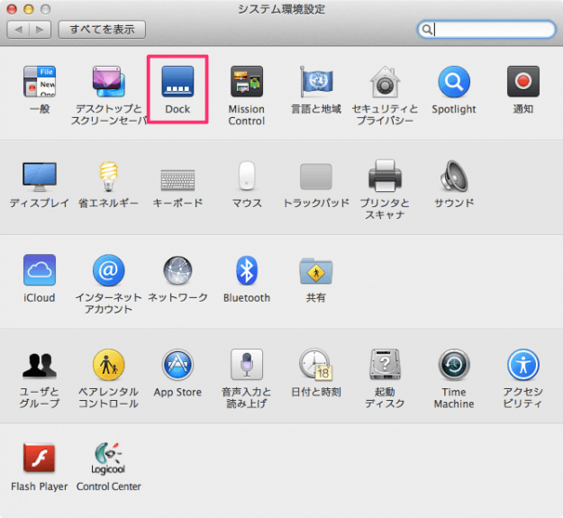 mac-dock-customize-04