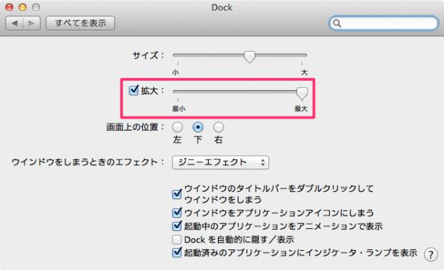 mac-dock-customize-09